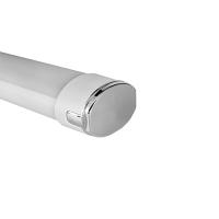 Led Smart Tri-proof Light IP69 IK10 130lm/W