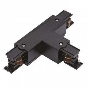 Led Railverlichting - Koppelstuk - T-vorm Links 2 - Zwart